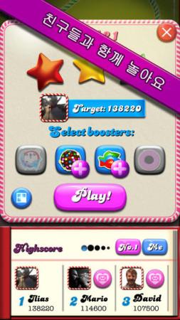 英King.com、韓国Kakao Gameにて人気スマホ向けパズルゲーム「Candy Crush Saga」を提供3