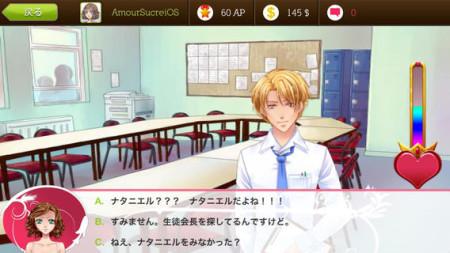 日本語サポートもあり フランスのbeemoov、日本風のスマホ向け恋愛シミュレーションゲーム「マイキャンディラブ」をリリース2