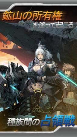 FreamStudio、オンラインゲーム「RF ONLINE Z」を題材としたスマホ向けギルドバトルRPG「RFオンラインモバイル」をリリース2