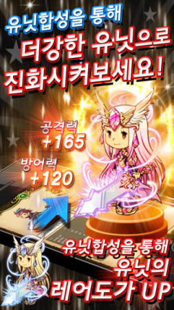スマホ向け狩りゲー「狩りともSP」が韓国でヒット! Kakao Gamesにてリリース当日に人気ランキング1位を獲得3