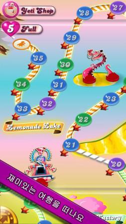 英King.com、韓国Kakao Gameにて人気スマホ向けパズルゲーム「Candy Crush Saga」を提供2