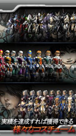 FreamStudio、オンラインゲーム「RF ONLINE Z」を題材としたスマホ向けギルドバトルRPG「RFオンラインモバイル」をリリース3