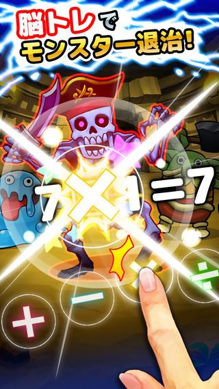 芸者東京エンターテインメント、スマホ向け脳トレゲーム第2弾「脳トレクエスト2」をリリース1