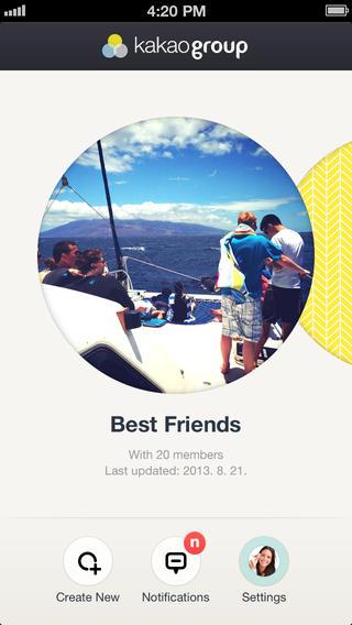 カカオトーク、仲の良い友達同士でグループを作れる新アプリ「KakaoGroup」をリリース1