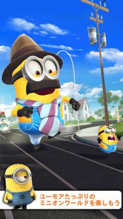 ゲームロフトのスマホ向け公式ゲームアプリ「怪盗グルーのミニオンラッシュ」、全世界で1億ダウンロードを突破2