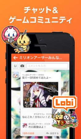 カヤックのグループチャットアプリ「Lobi」、セガのマーケティング支援ツール「Noah Pass」と事業提携