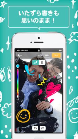 SnapChatより激早! リクルート、写真が最短1秒で消えるスマホ向けメッセージングアプリ「SeeSaw」をリリース2