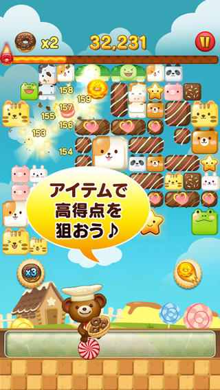 ゲームロフト、Kakao Gameにてスマホ向けブロック崩しゲーム「くまどな for Kakao」をリリース1