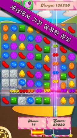 英King.com、韓国Kakao Gameにて人気スマホ向けパズルゲーム「Candy Crush Saga」を提供1
