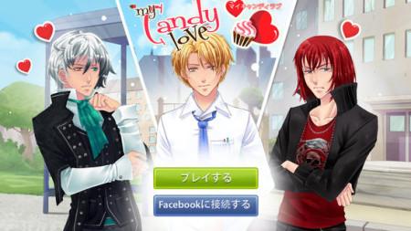 日本語サポートもあり フランスのbeemoov、日本風のスマホ向け恋愛シミュレーションゲーム「マイキャンディラブ」をリリース1