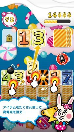 mixi、初のスマホ向けネイティブゲーム「スピナン」をリリース2