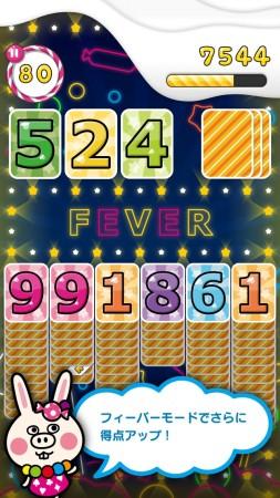 mixi、初のスマホ向けネイティブゲーム「スピナン」をリリース3