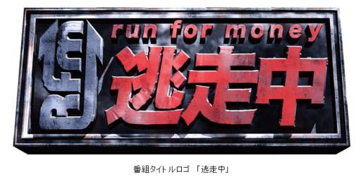 http://www.kronos-jp.net/1
