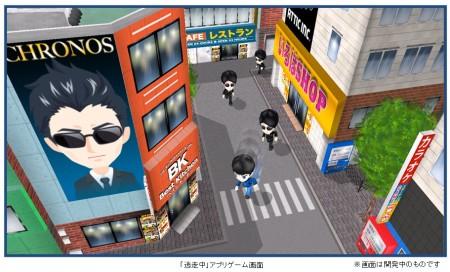 http://www.kronos-jp.net/2