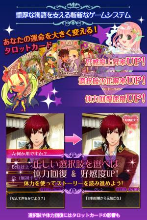 パクレゼルヴ、Amebaにて恋愛シミュレーションゲーム「恋愛悪魔録」を提供開始2