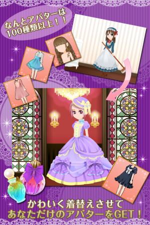 パクレゼルヴ、Amebaにて恋愛シミュレーションゲーム「恋愛悪魔録」を提供開始3