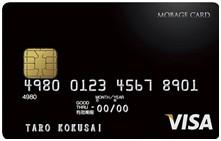 DeNA、Mobageの仮想通貨「モバコイン」が貯まるオリジナルのクレジットカード「MOBAGE CARD」の受付を開始