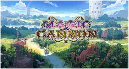 "DeNA、Mobageにて""広大なフィールドを駆け巡る""王道RPG「マジック&カノン」を提供開始1"