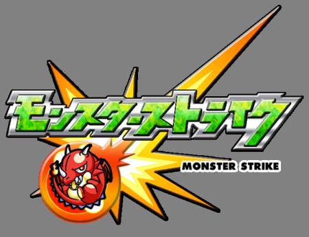 mixiのスマホ向けひっぱりハンティングRPG「モンスターストライク」、世界累計800万ダウンロードを突破1