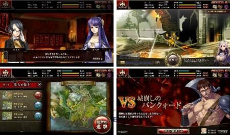 enish、Yahoo! Mobageにてソーシャルゲーム「ドラゴンタクティクス」のPC版「ドラゴンタクティクスf」を提供開始3