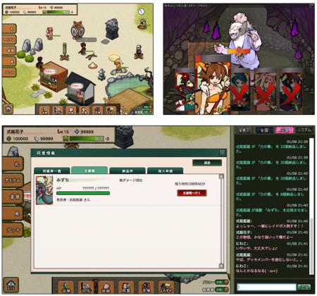アピリッツ、mixiゲームにてWebブラウザゲーム「式姫の庭」を提供開始2