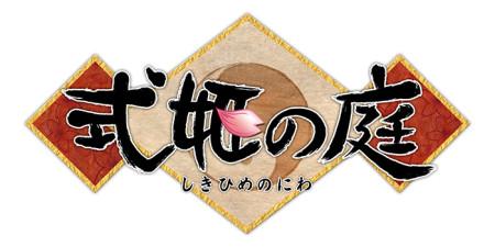 アピリッツ、mixiゲームにてWebブラウザゲーム「式姫の庭」を提供開始1
