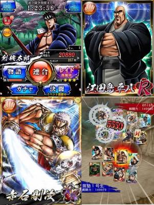 enishとブルズ・アイ、mobcastにてソーシャルゲーム「魁!!男塾 〜連合大闘争編〜」を提供開始2