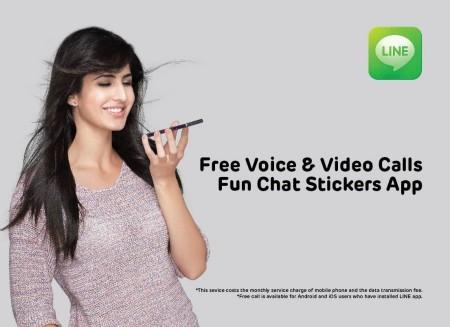 LINE、インドにて3ヶ月で1000万ユーザーを獲得 ボリウッド女優のKatrina Kaif氏をイメージキャラクターに起用