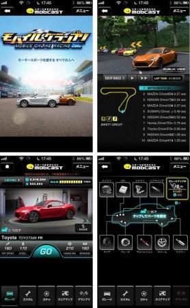 モブキャスト、細渕哲也氏プロデュースの本格レーシングゲーム「モバイルグランプリ」を提供開始2