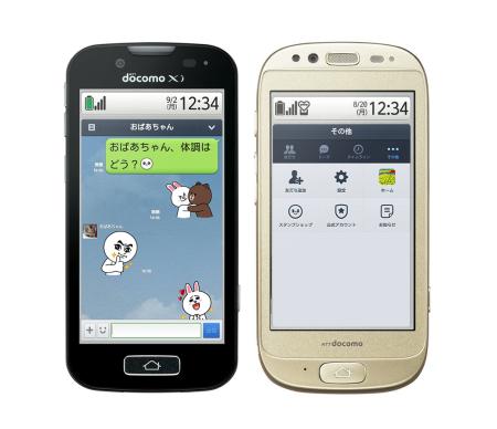 LINE、ドコモの「らくらくスマートフォン」シリーズの一部機種に対応