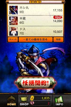 カヤック、App Store BEST OF 2012に選出された「タップ忍者」の第2弾タイトル「タップ忍者2」をリリース2