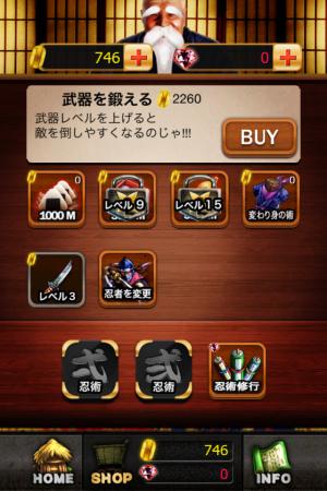カヤック、App Store BEST OF 2012に選出された「タップ忍者」の第2弾タイトル「タップ忍者2」をリリース3