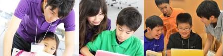 CA Tech Kids、放課後NPOアフタースクールと連携し小学校で放課後プログラミング授業を実施