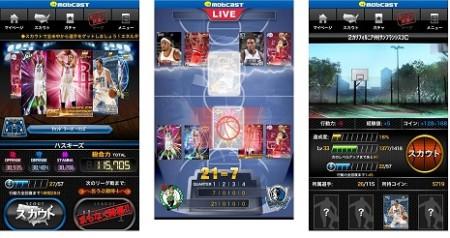 米Take-Two Interactive、モブキャストにてNBAのバスケゲーム「NBA2Kモバスケ」を提供決定2