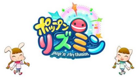 「pop'n music」のお馴染みのキャラが登場! KONAMI、iOS向け音ゲー「ポップン リズミン」をリリース1