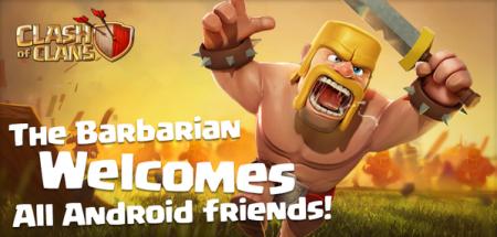 フィンランドのSupercell、スマホ向け戦略シミュレーションゲーム「Clash of Clans」のAndroid版をリリース