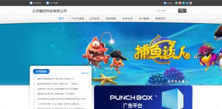 中国のスマホ向けゲームディベロッパーのChukong、5000万ドル資金調達