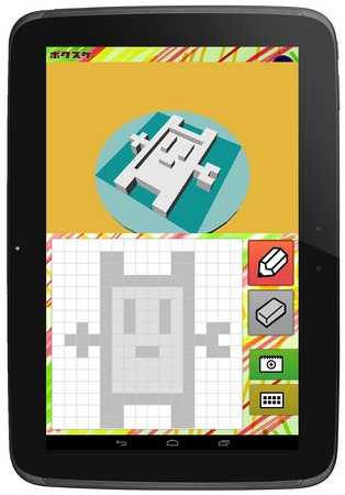 カブク、お絵描き感覚で3Dプリントできるデータを作成できるタブレットアプリ「ボクスケ」を開発 「Maker Faire Tokyo 2013」にも出展1
