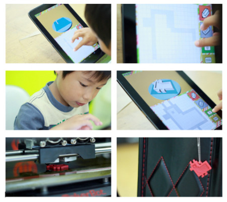 カブク、お絵描き感覚で3Dプリントできるデータを作成できるタブレットアプリ「ボクスケ」を開発 「Maker Faire Tokyo 2013」にも出展2