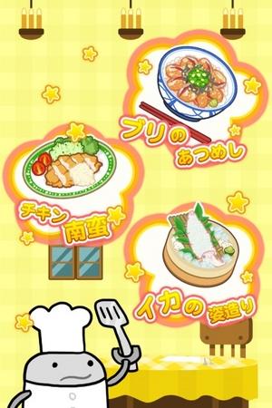 e-Dragon Power、人気キャラ「ぱんどせる」のスマホ向けパズル「たたかえっ!ぱんどせる!!~グルメ大王と魔法のパズル~」をリリース3
