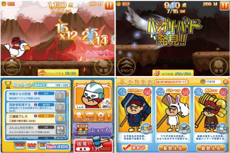 DeNA、Mobageにて鷹の爪の吉田くんのRun系ゲーム「アングリー吉田くんとハングリーバード」を提供決定2