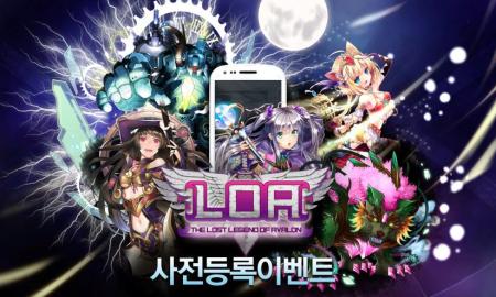 アムタスとイストピカ、韓国にてスマホ向けファンタジーRPG「The Lost Legend of Avalon」を提供開始 事前登録段階で1万5000人を獲得1