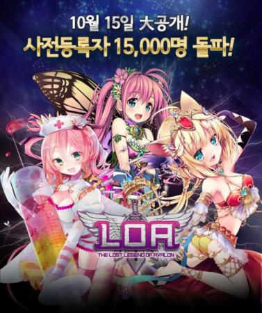 アムタスとイストピカ、韓国にてスマホ向けファンタジーRPG「The Lost Legend of Avalon」を提供開始 事前登録段階で1万5000人を獲得3
