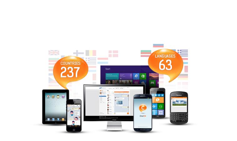 サムスンのメッセージングアプリ「ChatON」、1億ユーザーを突破1