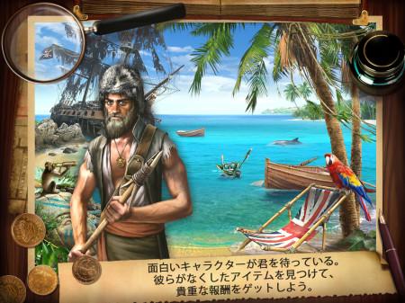 ロシアのGame InsightがMobageにも参入 もの探しゲーム「ミステリーハウス」のAndroid版をリリース2