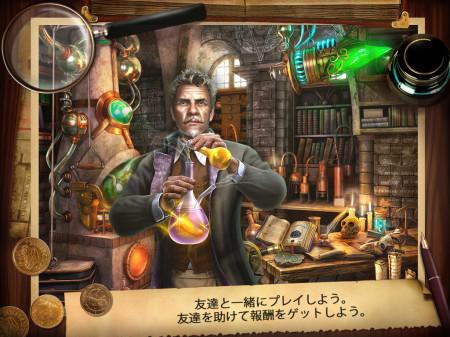 ロシアのGame InsightがMobageにも参入 もの探しゲーム「ミステリーハウス」のAndroid版をリリース3