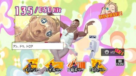 e-DragonPower、女子高生がヘンタイ紳士にお仕置きするスマホ向けアクションゲーム「おしおき☆パンチガール!!!」のAndroid版をリリース3
