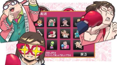 e-DragonPower、女子高生がヘンタイ紳士にお仕置きするスマホ向けアクションゲーム「おしおき☆パンチガール!!!」のAndroid版をリリース2