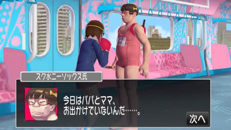 e-DragonPower、女子高生がヘンタイ紳士にお仕置きするスマホ向けアクションゲーム「おしおき☆パンチガール!!!」をリリース3