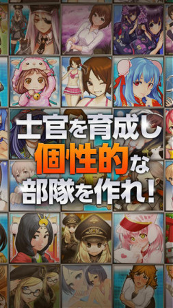 NHN PlayArt、戦略シミュレーションゲーム「大戦略WEB」のスマホアプリ版をリリース2